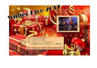 2012.12.21-2_01.jpg